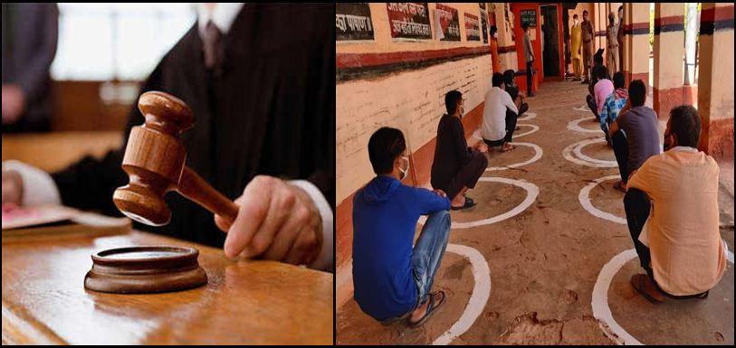 उत्तराखंड: जेलों से अंतरिम जमानत पर रिहा होंगे 791 कैदी, बैठक में हुई चर्चा