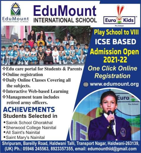 Ad - EduMont School