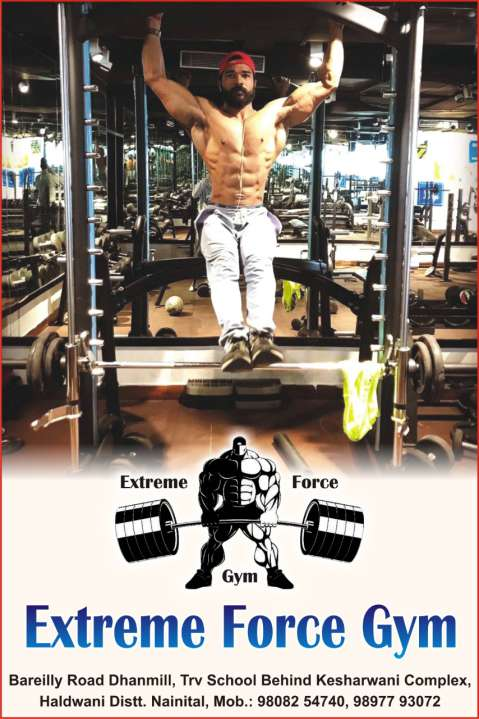Ad - Extreme Force Gym