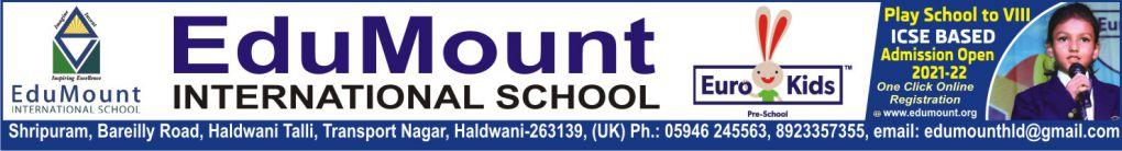 Ad - EduMount School