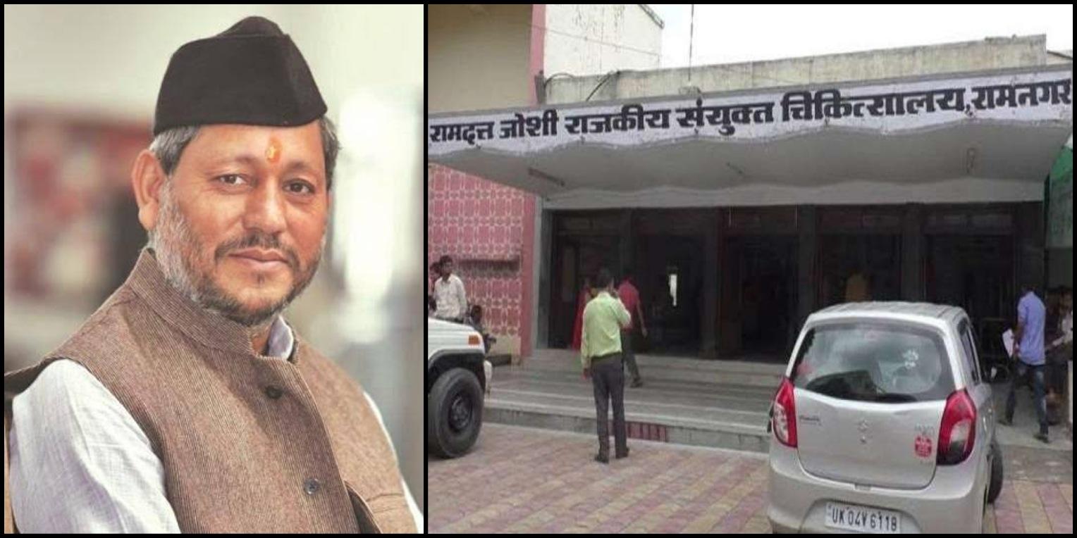 नैनीताल जिले में एक और कोविड अस्पताल बनाने की तैयारी शुरू, सीएम की मदद से जुटे 1.5 करोड़ रुपए