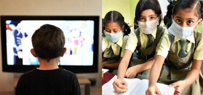 कोरोना के दौर में TV बनेगा स्कूली बच्चों का टीचर, इन चैनलों को कर लें नोट