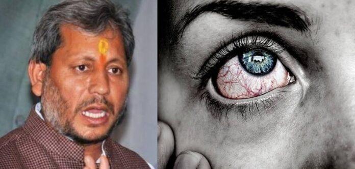 उत्तराखंड से बड़ी खबर, सरकार ने ब्लैक फंगस को महामारी घोषित किया