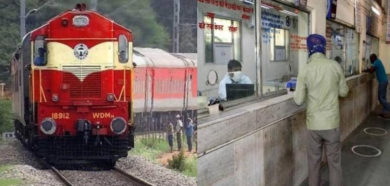 उत्तराखंड: महामारी ने हल्की कर दी ट्रेनों की गति,एक महीने में रेलवे के लाखों टिकट रद्द