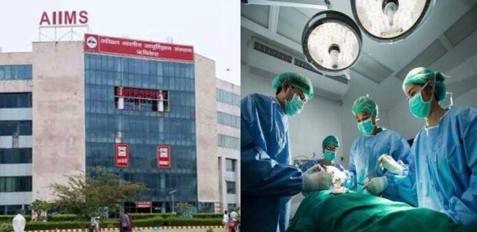 उत्तराखंड: Emergency नहीं तो मत कराएं सामान्य ऑपरेशन, AIIMS के डॉक्टर ने बताया कारण