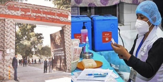 नैनीताल: सरकारी अस्पतालों में अब से नहीं होगा टीकाकरण, जिले के नए केंद्रों पर डालें नज़र