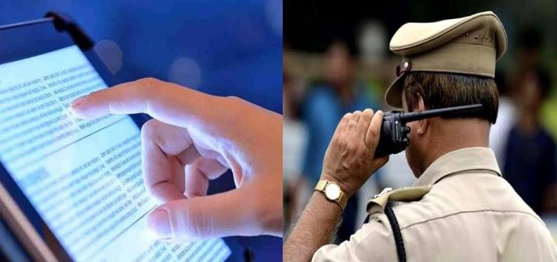 डिजिटल होने की राह पर उत्तराखंड पुलिस,टैबलेट से मिलेगी केस सॉल्व करने में मदद