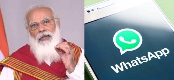 भारत सरकार के खिलाफ हाईकोर्ट पहुंचा WhatsApp, कहा संविधान के खिलाफ हैं नए नियम