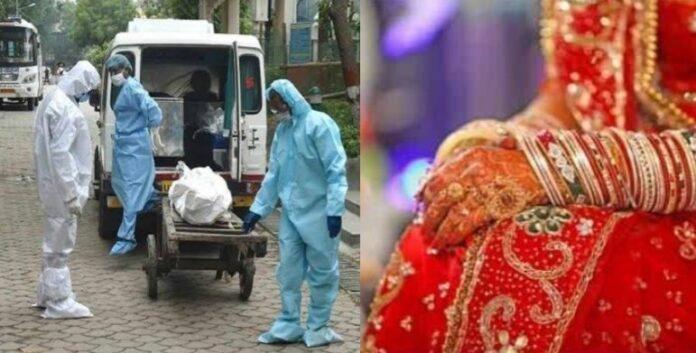 उत्तराखंड: बेटी की शादी के दिन कोरोना ने छीन ली पिता की सांसें, मचा कोहराम
