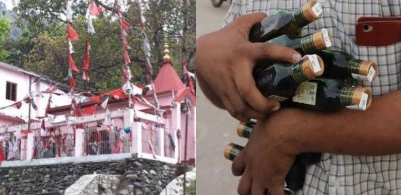 उत्तराखंड:शीला देवी मंदिर परिसर में शराब पीकर आए तो हजारों की लगेगी चपत,पशु बलि पर भी हुआ फैसला