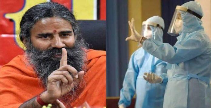 एलोपैथी विवाद: IMA उत्तराखंड ने बाबा रामदेव को दी खुली चुनौती, सार्वजनिक बहस के लिए बुलाया