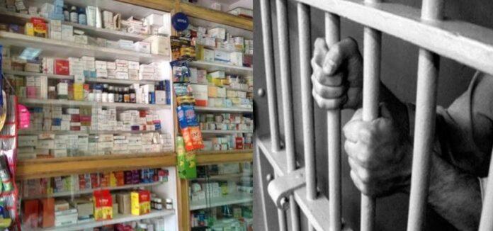 हल्द्वानी: कालाबाजारी में जेल पहुंचा मेडिकल स्टोर का मालिक,रोक के बाद भी चल रही दवाइयों की खरीद-बिक्री