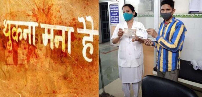हल्द्वानी महिला अस्पताल की मंजू कैड़ा ने लगाई तंबाकू सेवन पर लगाम,वसूला 50 हजार रुपए जुर्माना