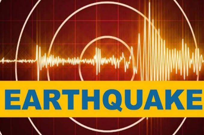 उत्तराखंड: आधी रात को भूकंप से हिली धरती, घरों से बाहर आने को मजबूर हुए लोग