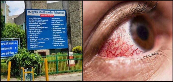 ब्लैक फंगस को लेकर एक्शन में उत्तराखंड सरकार,इन 12 कोविड अस्पतालों को किया गया इलाज के लिए चिन्हित, देखें लिस्ट