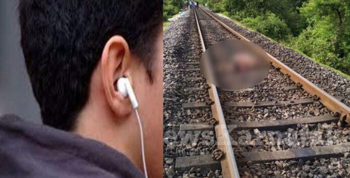 रामनगर: हेडफोन पर गाने सुनना पड़ा भारी,युवक की ट्रेन से कट कर मौत