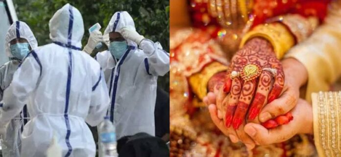 नैनीताल: मनर्सा गांव में संपन्न हुई PPE किट वाली अनोखी शादी, विदाई बनी खासी चर्चा का विषय