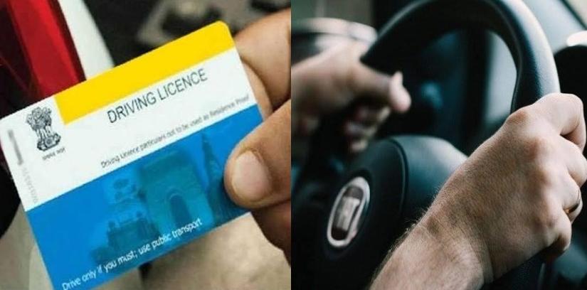 ड्राइविंग लाइसेंस बनवाने के लिए RTO जाकर टेस्ट नहीं देना होगा,उत्तराखंड में एक जुलाई से नया नियम