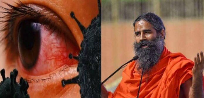 विवादों में घिरे बाबा रामदेव का बड़ा दावा,कहा पतंजलि ने तैयार की ब्लैक फंगस की आयुर्वेदिक दवा
