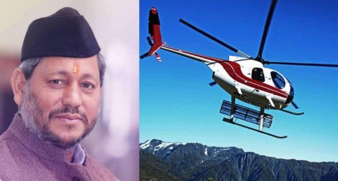 मॉनसून की तैयारी में जुटी उत्तराखंड सरकार,कुमाऊं और गढ़वाल में होगी हेलीकॉप्टर की तैनाती