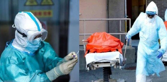 दुखद: हल्द्वानी के अस्पताल में कोरोना संक्रमित ने तोड़ा दम, कुछ दिन पहले माता-पिता की हुई थी मौत