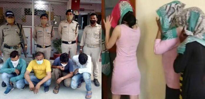 पर्यटन नगरी रामनगर में पकड़ा गया गंदा काम, पुलिस ने चार महिलाओं समेत आठ आरोपितों को दबोचा