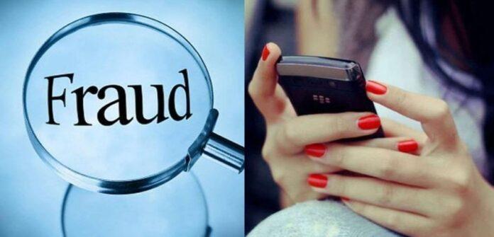 उत्तराखंड: फेसबुक पर दोस्ती, व्हाट्सएप पर वीडियो कॉल, कुछ इस तरह युवती ने ठग लिए हजारों रुपए