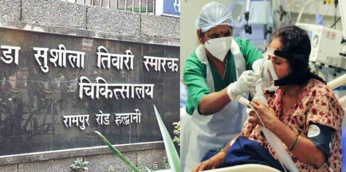 बड़ी राहत: हल्द्वानी के सुशीला तिवारी अस्पताल में जल्द शुरू होगा आम मरीजों का इलाज! प्लान पर डालें नजर
