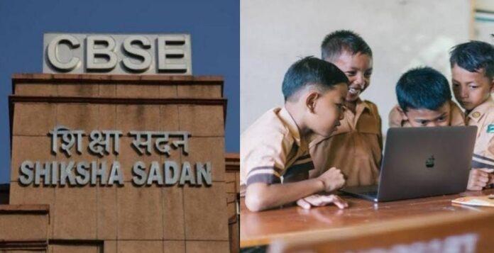 CBSE की प्लानिंग शुरू, छोटी उम्र से ही बच्चों को मिलेगा कोडिंग का ज्ञान