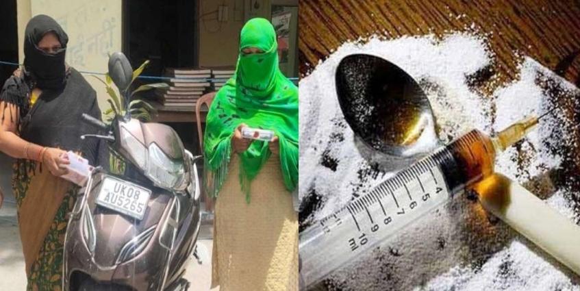 उत्तराखंड पुलिस ने मां-बेटी को किया गिरफ्तार, स्कूटी से बेचती मिली 1.5 लाख रुपए की स्मैक