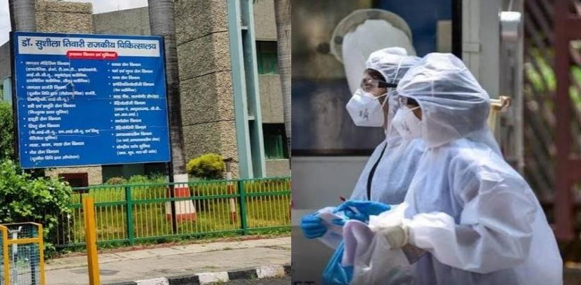 पिछले डेढ़ महीने का सबसे अच्छा दिन, सुशीला तिवारी अस्पताल में नहीं हुई एक भी संक्रमित की मौत