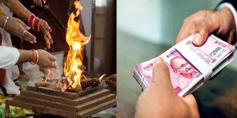 धर्मनगरी के पंडित जी ने दो भाइयों से किया शादी कराने का वादा,फिर एक लाख रुपए लेकर हो गए छू मंतर
