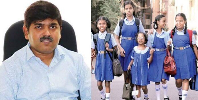 उत्तराखंड: सरकारी स्कूलों के बच्चों को यूनिफार्म हेतु मिलेगी एक्स्ट्रा धनराशि,लाखों रुपए से सुधरेंगे लैब