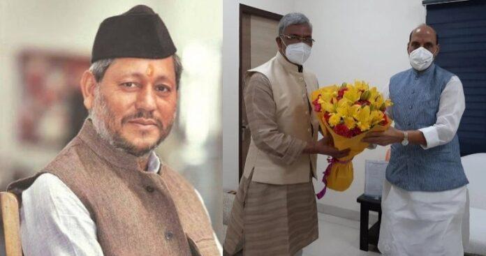 उत्तराखंड CM तीरथ सिंह रावत के बाद पूर्व सीएम त्रिवेंद्र दिल्ली दौरे पर,कयास लगने शुरू