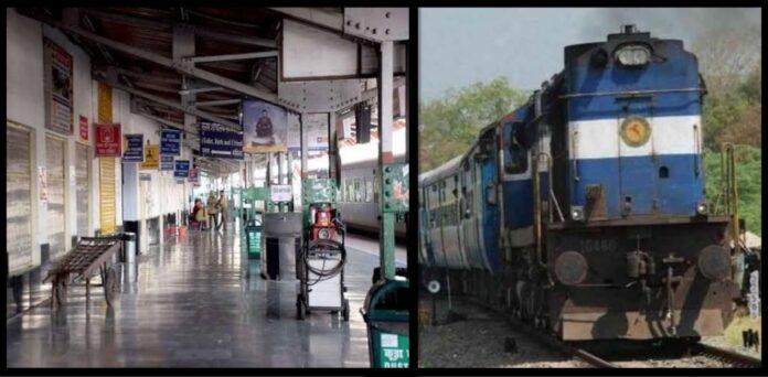 उत्तराखंड: रेल यात्रियों को सहूलियत, अब ट्रेन पकड़ने के लिए जरूरी नहीं जल्दी स्टेशन पहुंचना