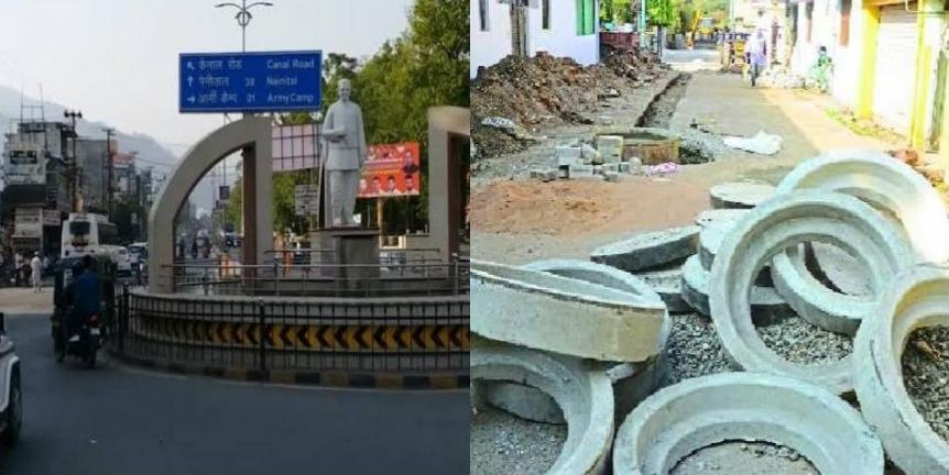 हल्द्वानी में इन जगहों पर बिछाई जाएगी सीवरेज लाइन, करीब 14 करोड़ रुपए से होंगे ये काम
