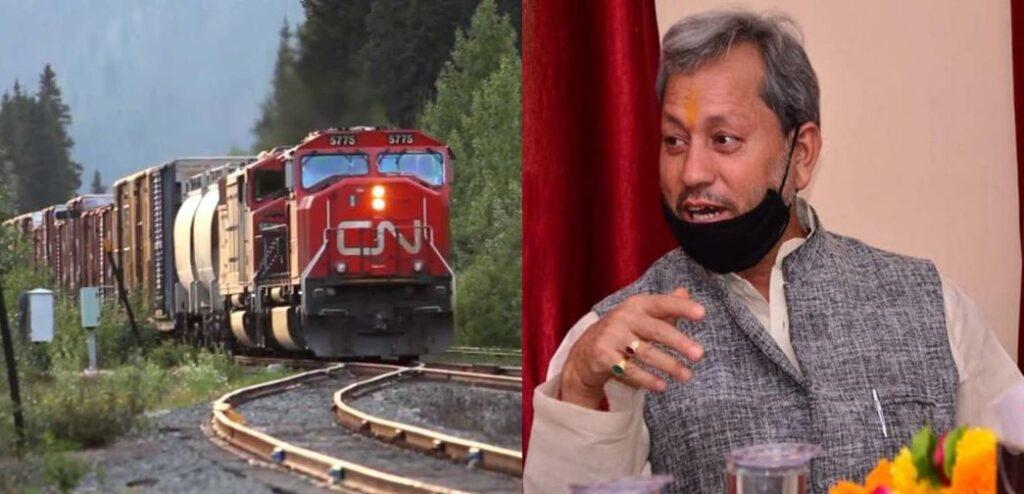 CM तीरथ सिंह रावत का वादा, 2024 तक पहाड़ों पर चलने लगेंगी ट्रेनें