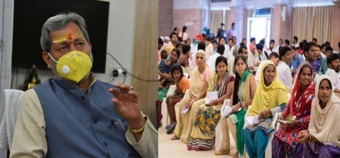 हफ्ते में तीन दिन आम जनता से मिलेंगे CM तीरथ सिंह रावत, देखें पूरा शेड्यूल