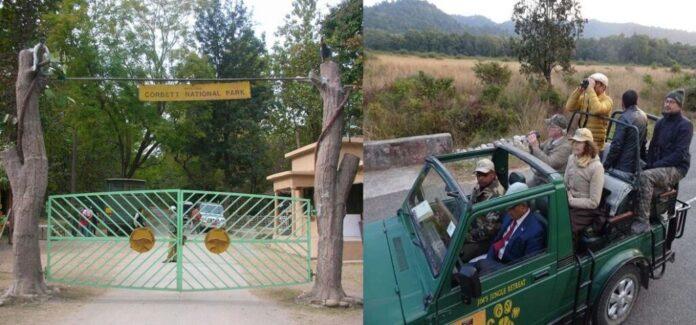 अच्छी खबर: पर्यटकों के लिए खुल गया कॉर्बेट पार्क, जंगल सफारी के नियम हुए तय