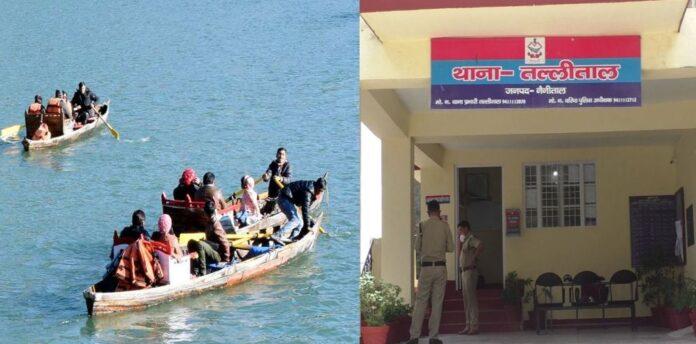 हरियाणा निवासी पांच पर्यटक नैनीताल झील में कूद कर नहाने लगे, कट गया चालान