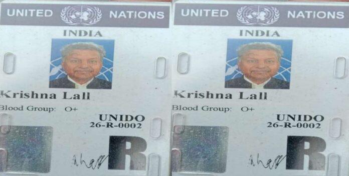 घूमने के लिए नैनीताल आए संयुक्त राष्ट्र के पूर्व राजनायिक कृष्ण लाल की मौत