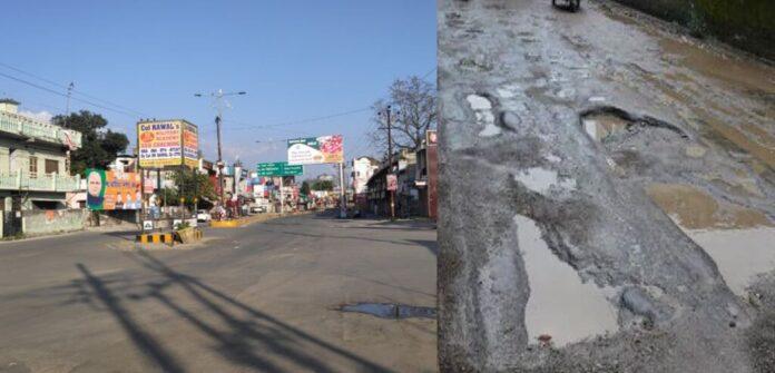 तिकोनिया चौराहे समेत हल्द्वानी की 14 सड़कें होंगी चकाचक, करोड़ों रुपए हुए हैं जारी