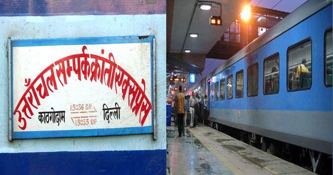अच्छी खबर,काठगोदाम से दिल्ली के संचालित होगी संपर्क क्रांति और शताब्दी एक्सप्रेस ट्रेन