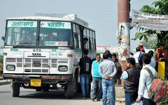 उत्तराखंड: वाहनों के संचालन के लिए बड़ा अपडेट, किराए पर भी हुआ फैसला