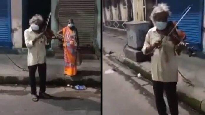 सुरीला वायलिन बजाते हुए इस बुजुर्ग का वीडियो हुआ वायरल,सोशल मीडिया पर छाए बूबू
