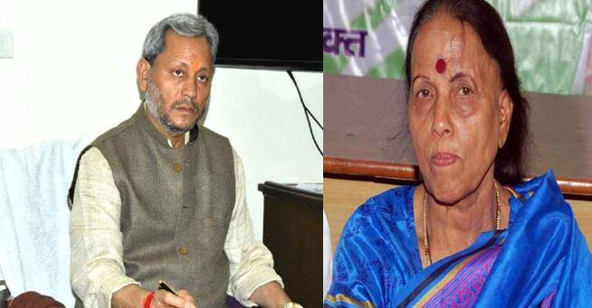 बड़ी खबर: इंदिरा हृदयेश को श्रद्धांजलि देने हल्द्वानी पहुंचे सीएम तीरथ सिंह रावत