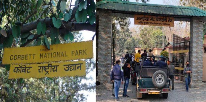 रामनगर कॉर्बेट पार्क 60 हज़ार पर्यटकों को देगा डेढ़ करोड़ रुपए!
