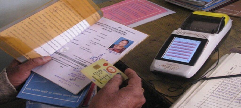 हल्द्वानी: राशन कार्ड धारकों के लिए अच्छी खबर,सफेद कार्ड में लगी कैपिंग हटाई गई