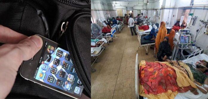 सुशीला तिवारी अस्पताल: महिला सफाई कर्मी के पास मिले कोरोना वार्ड से चोरी हुए मोबाइल
