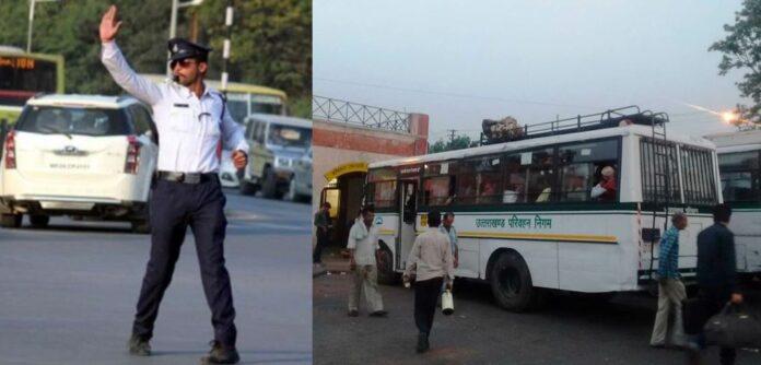 उत्तराखंड रोडवेज बसों की इनकम बढ़ाएंगे ट्रैफिक इंस्पेक्टर, सवारियां भरने में करेंगे मदद